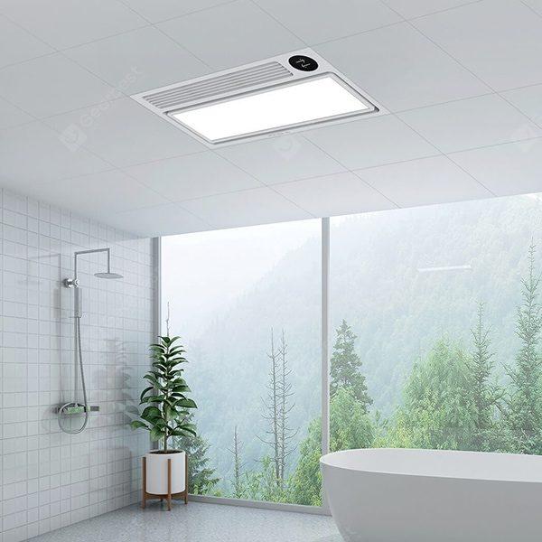 Yeelight YLYB01YL Bath Heater (Xiaomi Ecosystem Product)